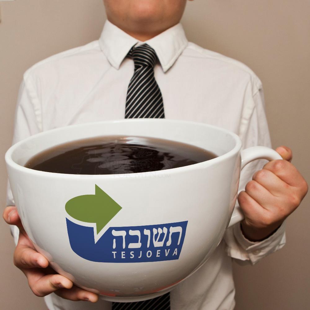 koffie tesjoeva